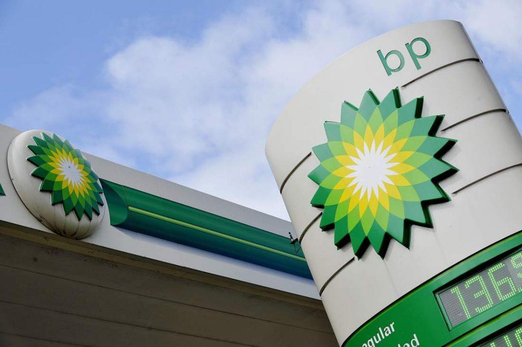 BP plc Inc Stock