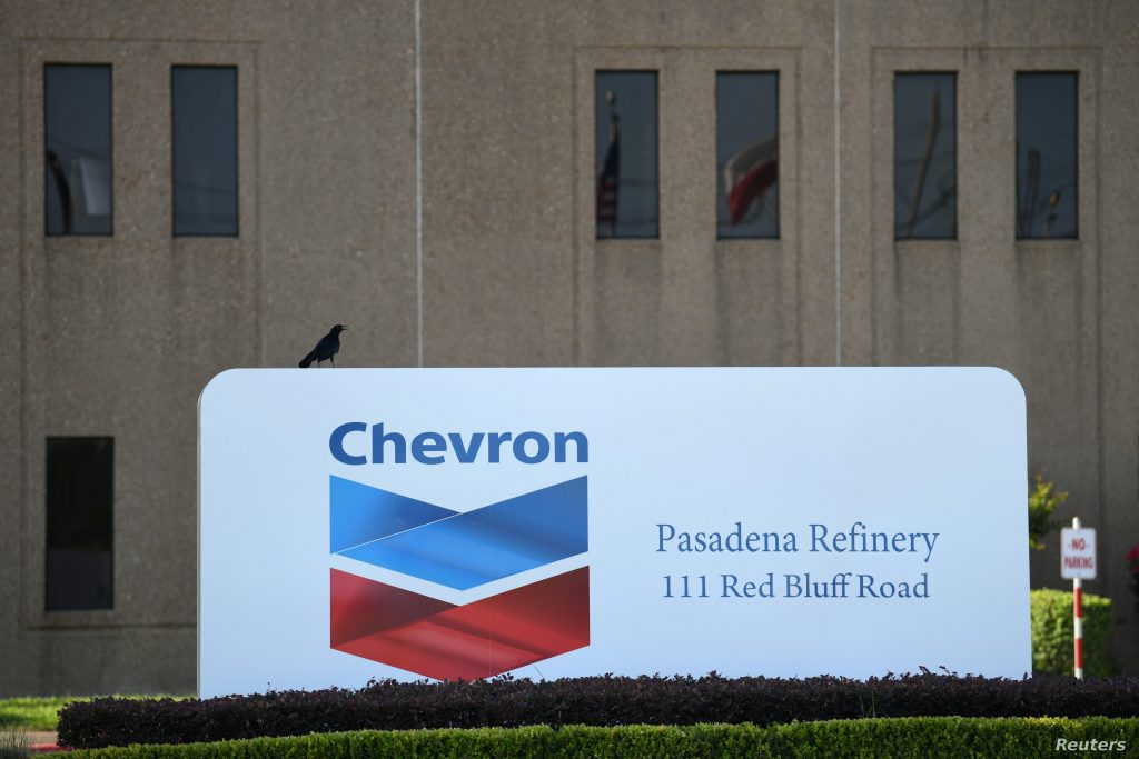 CVX  Chevron Corporation