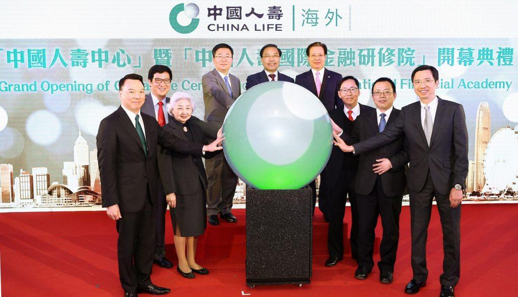 China Life Insurance Company Limited The Future of China Stocks