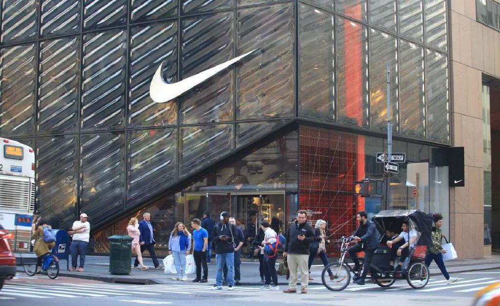 Nike Still Hold